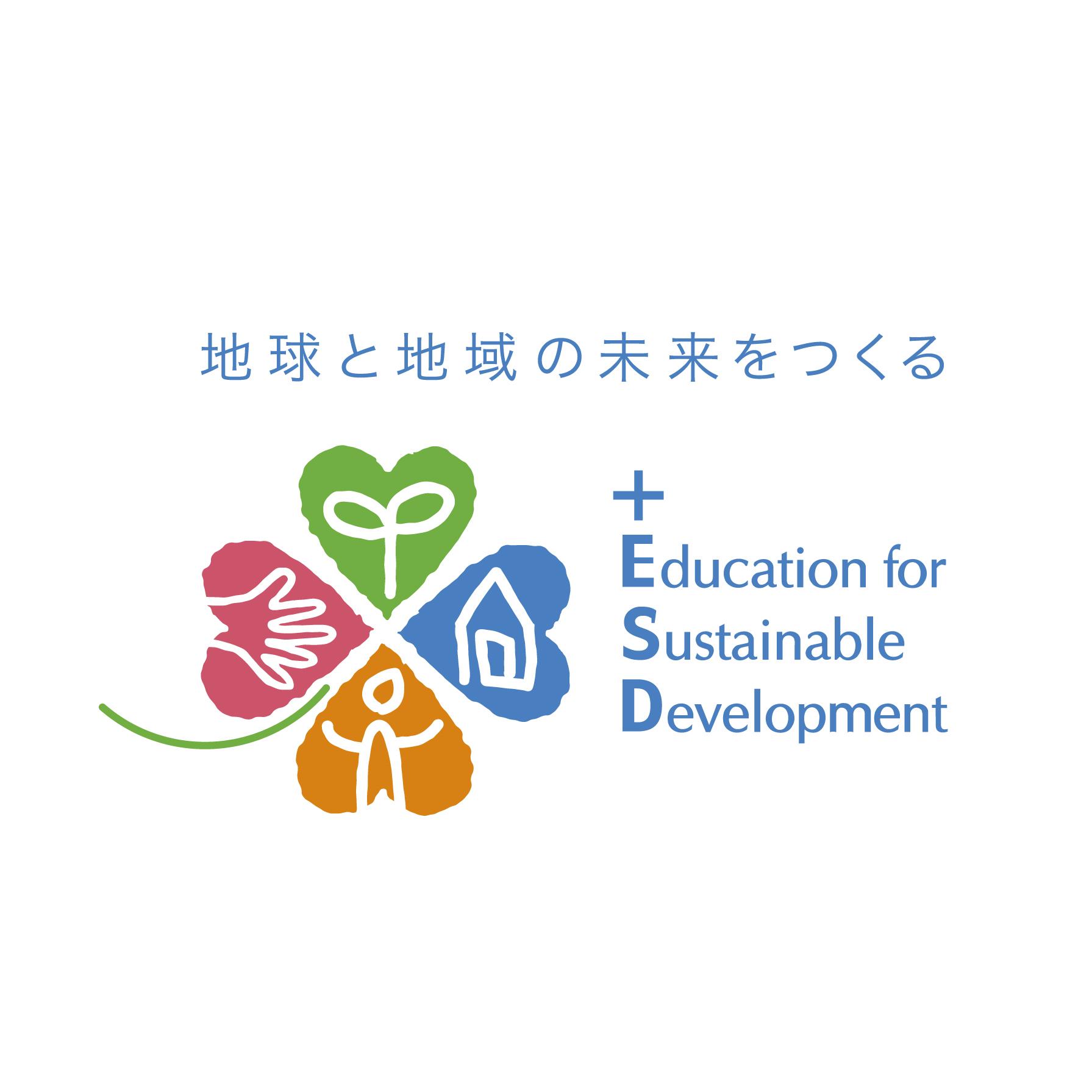 +ESDプロジェクトに登録