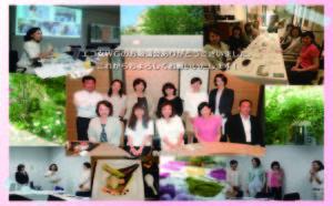 エコ女WG勉強会での講演