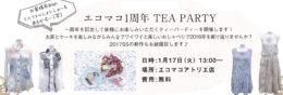 エコマコアトリエ店1周年記念TEA PARTY開催のお知らせ☆