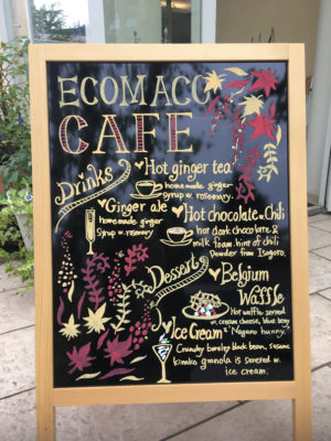 エコマコ カフェ「秋のあたたかメニュー」はじめました♪