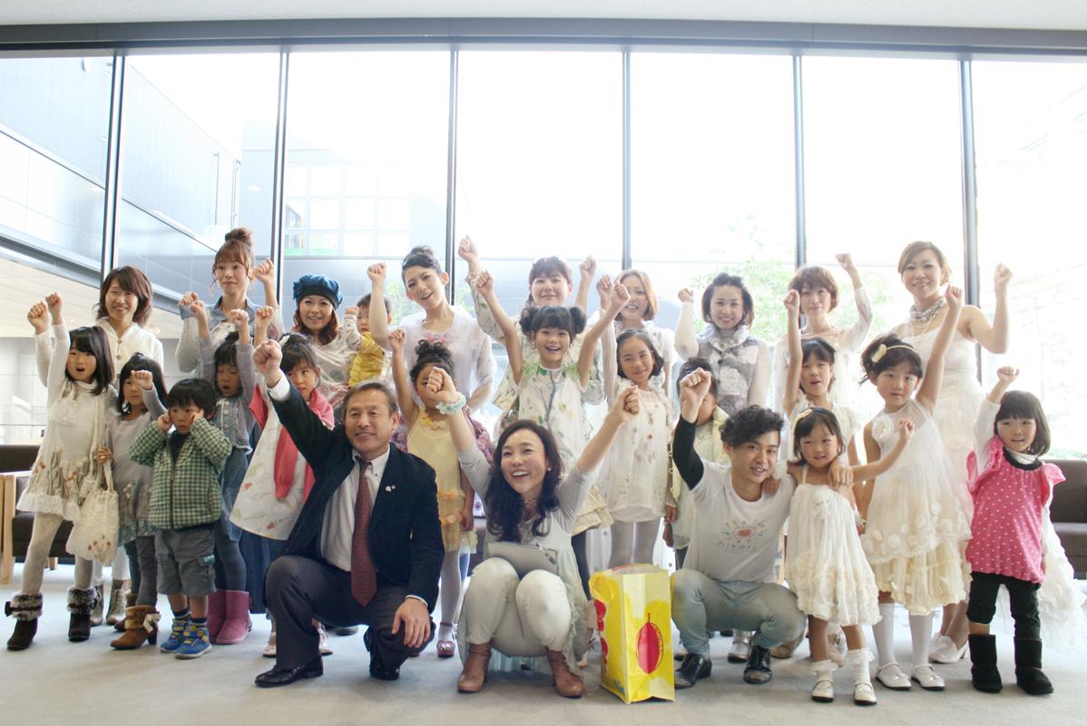 愛知 尾張一宮 ESDユネスコ世界会議1年前イベント