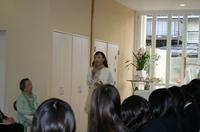 諏訪実業高校服飾科の生徒さんによる学校見学