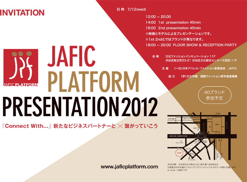 JAFIC PLATFORM PRESENTATION 2012に参加