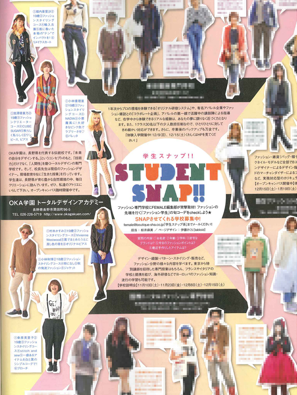 OKA学 Fashion snap!